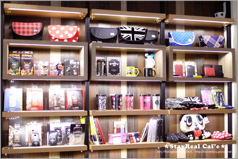 stayreal-cafe一中店30.jpg