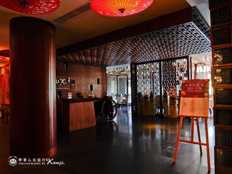 七仙嶺-希爾頓逸林酒店-56.jpg