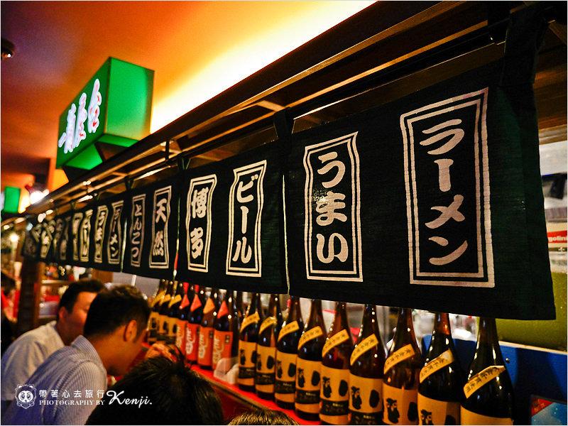 九州一蘭拉麵總店-10.jpg