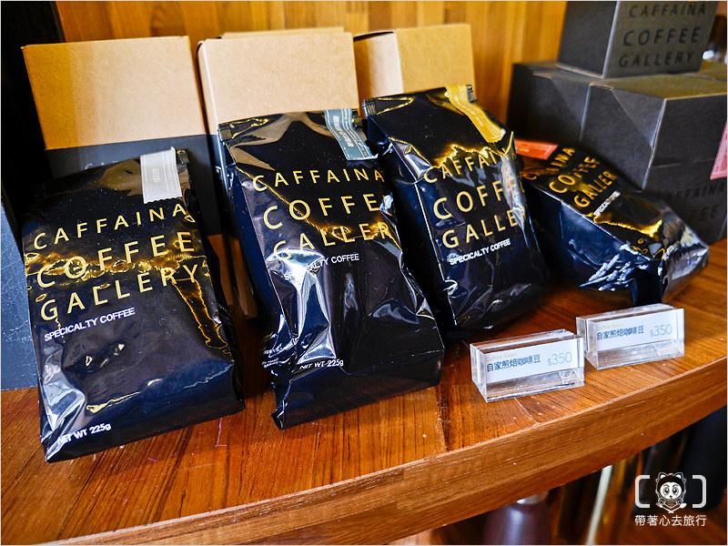 卡啡那-21.jpg