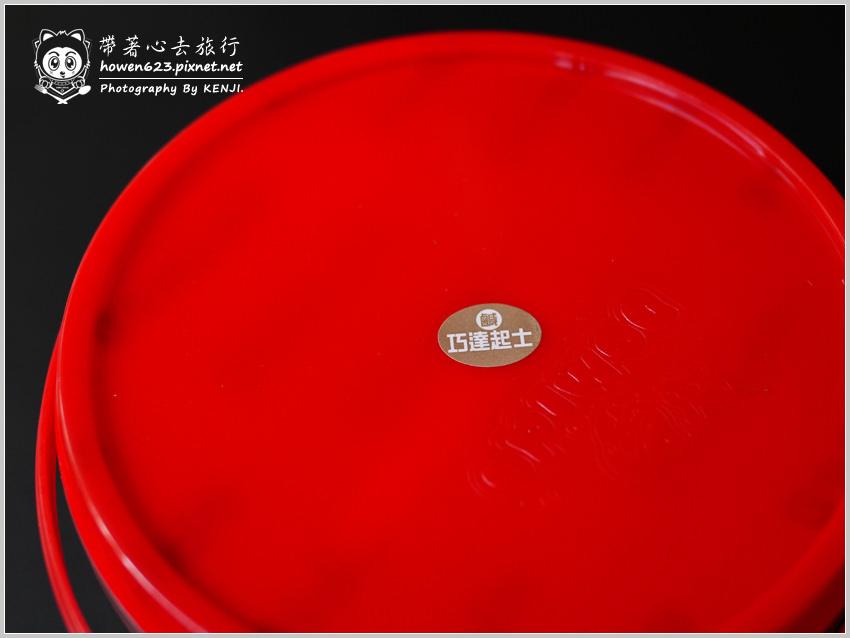 多米多爆米花-09.jpg