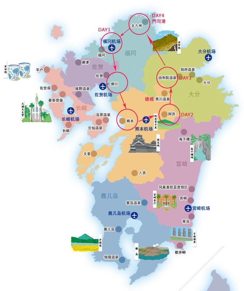 2016九州MAP.jpg