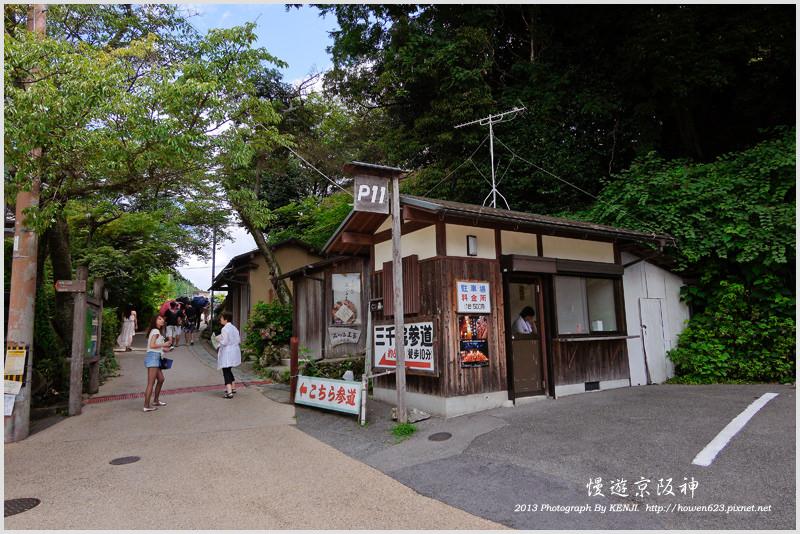 京都-大原三千院-1.jpg