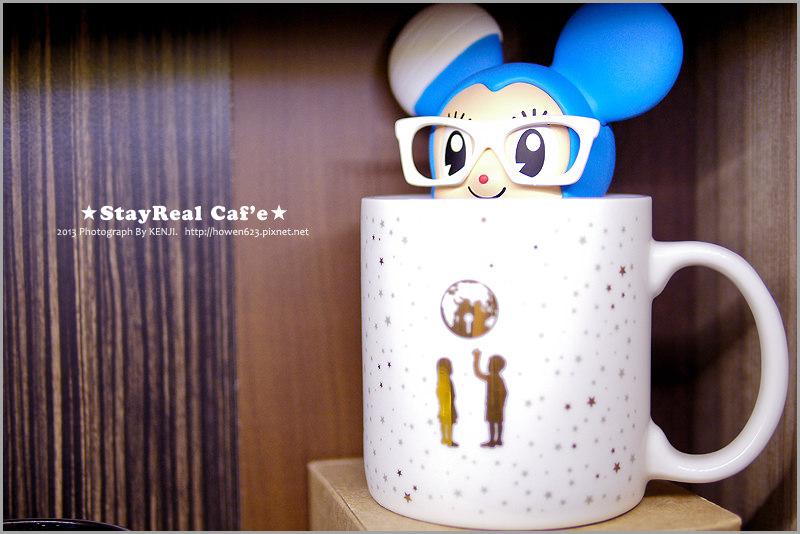 stayreal-cafe一中店9.jpg