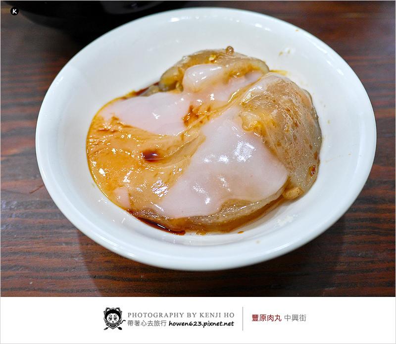 豐原肉丸-1.jpg