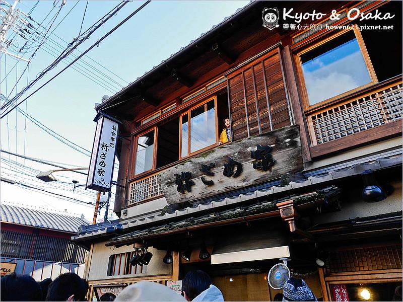 伏見稻荷大社-38-1.jpg