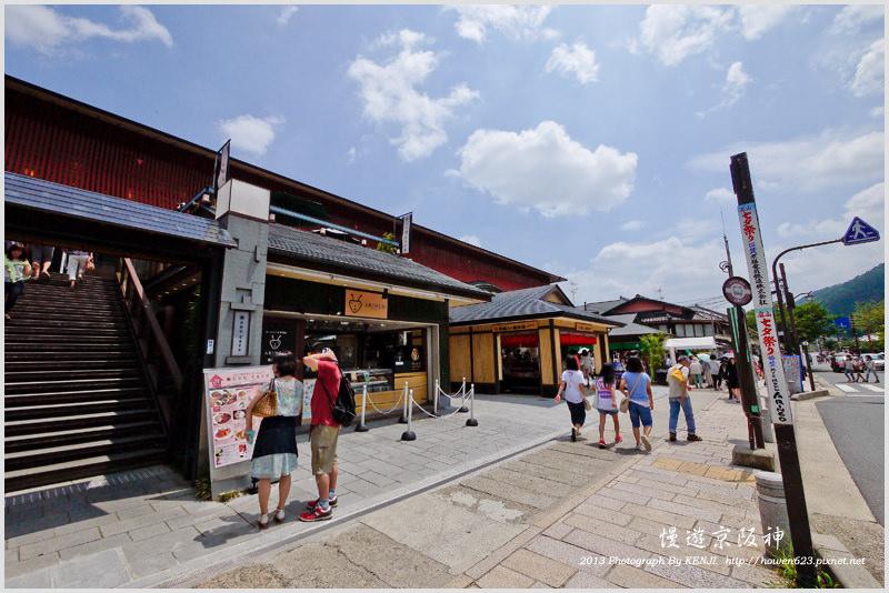 日本-嵐山渡月橋-2.jpg