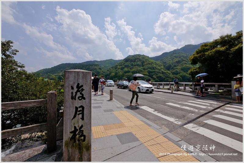 日本-嵐山渡月橋-7.jpg