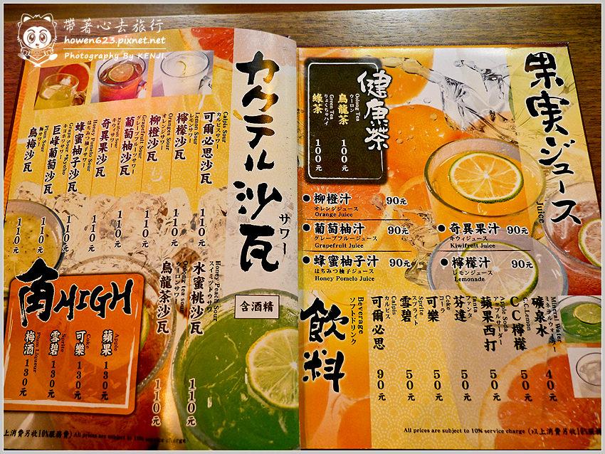 一膳食堂二店-08.jpg