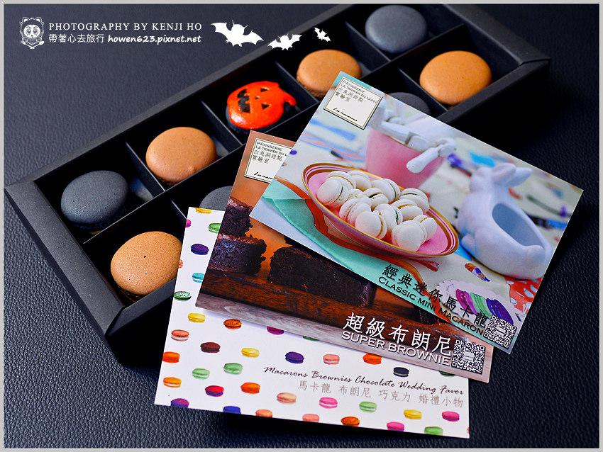 白兔洞-萬聖節馬卡龍-5.jpg