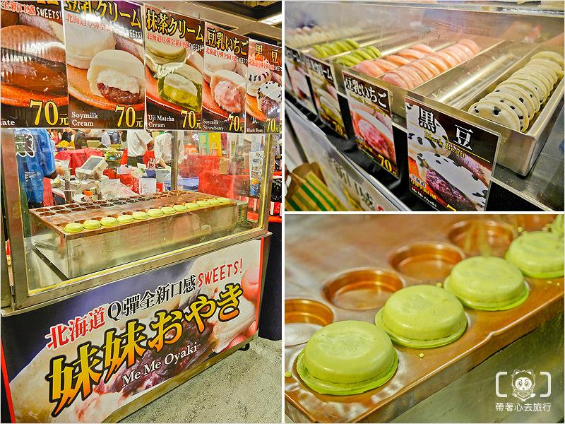 日本美食商品展-12.jpg