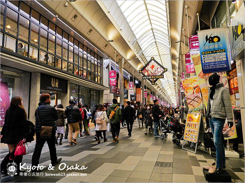 京都-錦市場-48.jpg