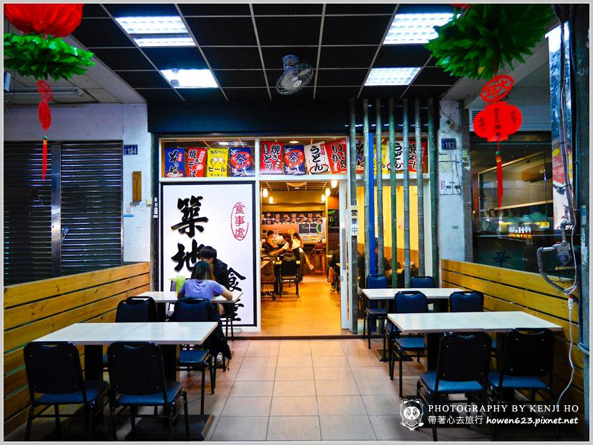 築地町食堂-2.jpg