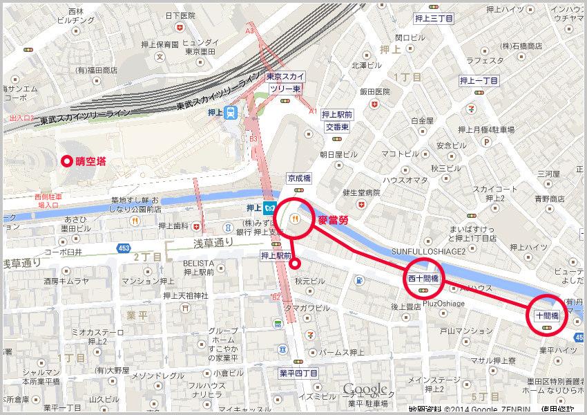 東京晴空塔-54.jpg