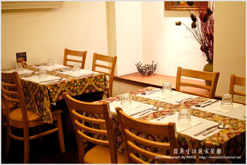 台中美食-斐麗生活蔬食餐廳-18.jpg
