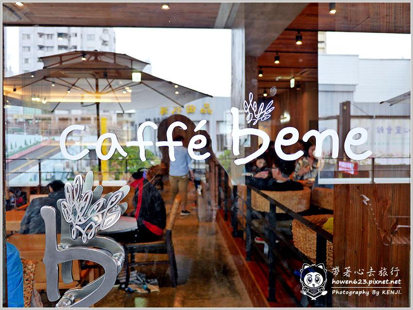 caffe-bene-029.jpg