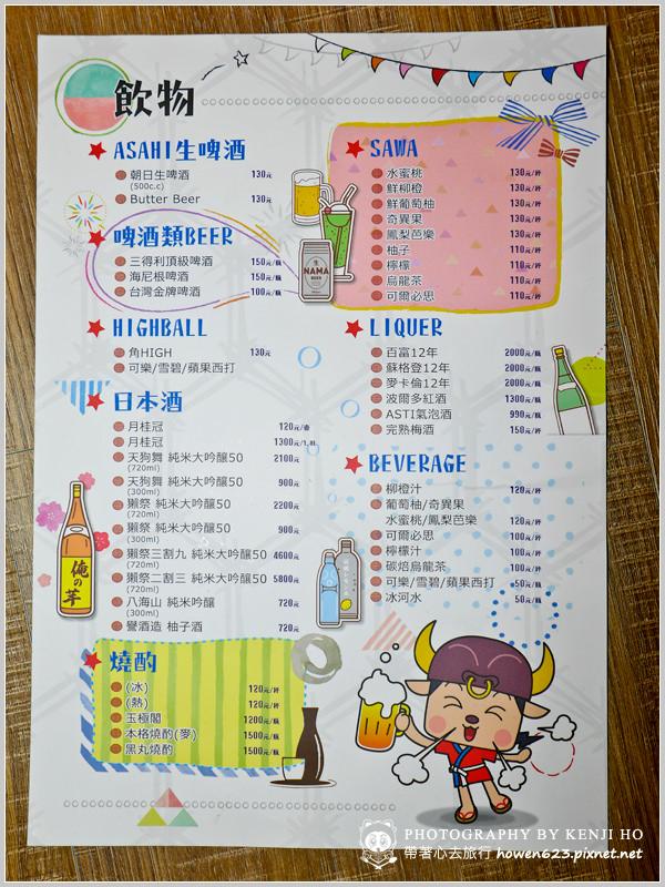 燒肉市場-12.jpg