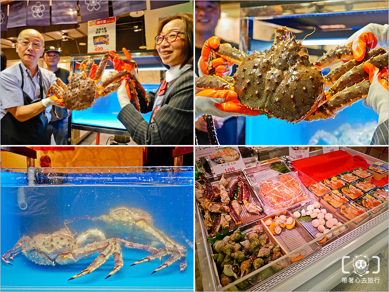 日本美食商品展-11.jpg