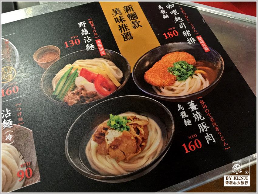 2015-稻禾-02.jpg