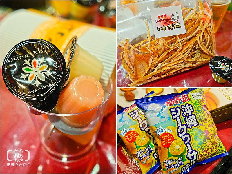 日本美食商品展-75.jpg