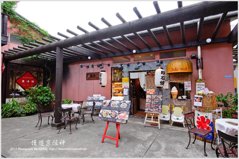 神戶-莫賽克廣場-12.jpg