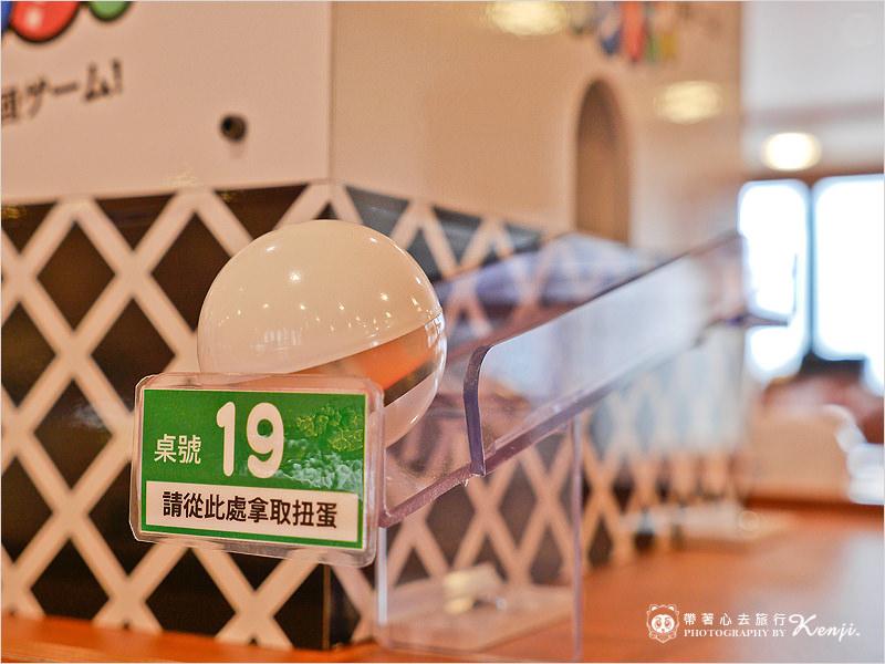 藏壽司-65.jpg