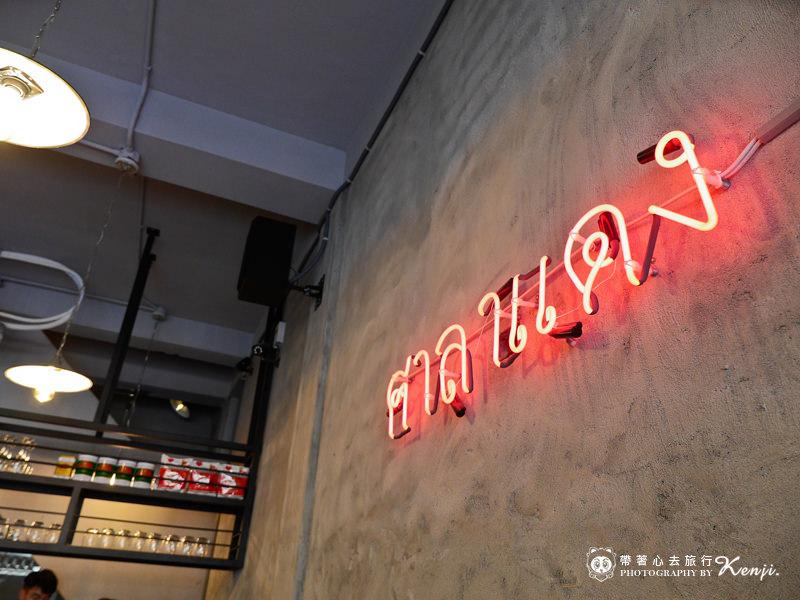 Saladaeng-cafe-5.jpg