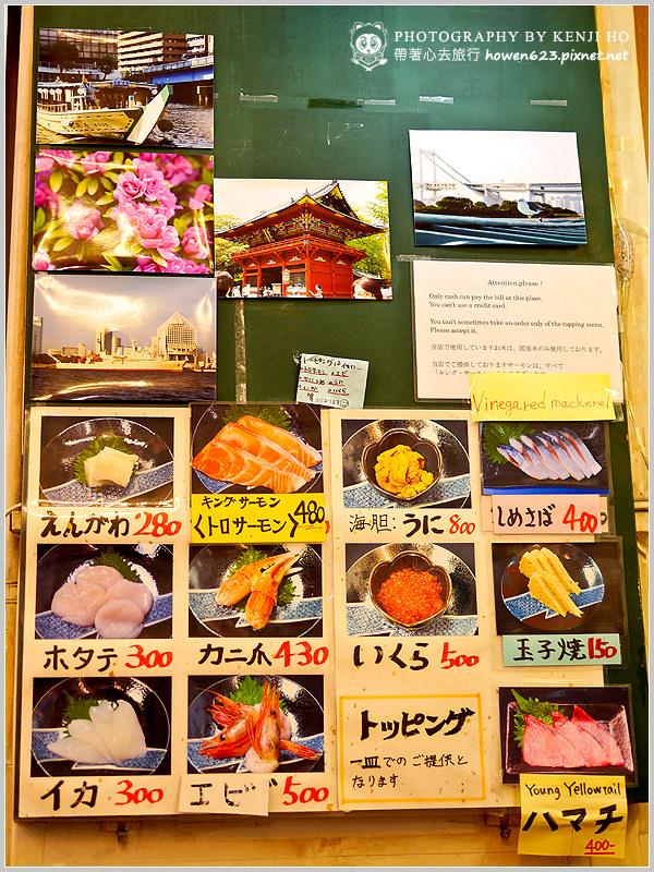 築地市場-大江戶-6.jpg