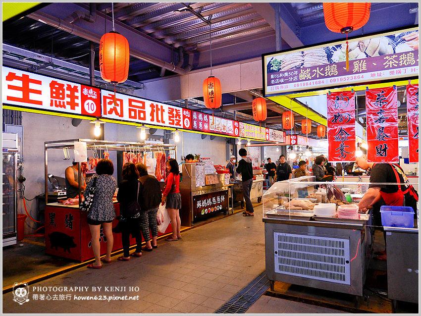 樂橫丁日式傳統市場-12-1.jpg