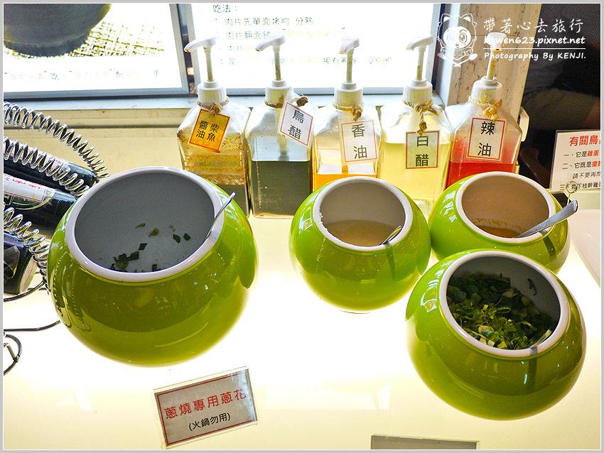 台中-癮廚複合式燒烤-011.jpg