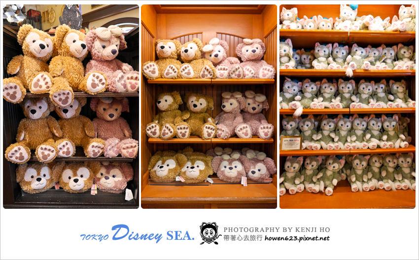 東京迪士尼海洋-42.jpg