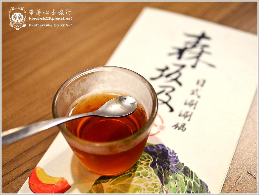 台中-森-及日式火鍋-023.jpg
