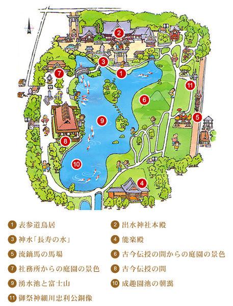 水前寺成趣園-5-1.jpg