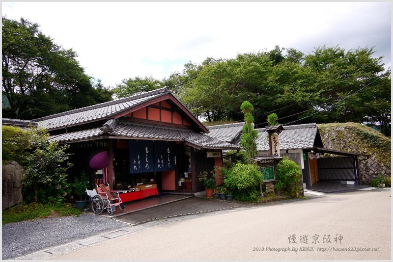 京都-大原三千院-5.jpg