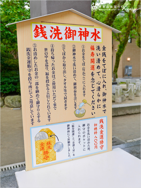筥崎八幡宮-12.jpg