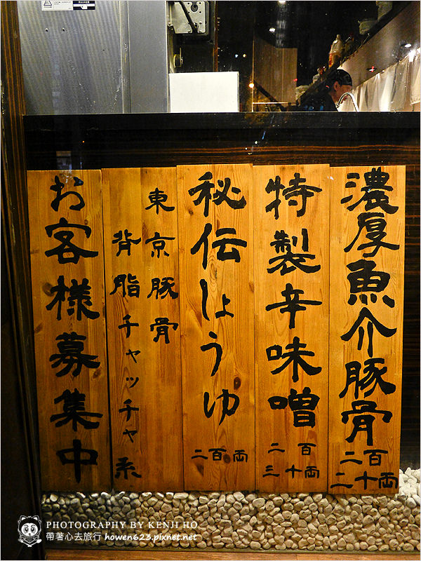 豐拉麵-5.jpg