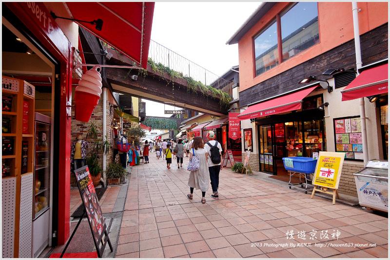 神戶-莫賽克廣場-15.jpg