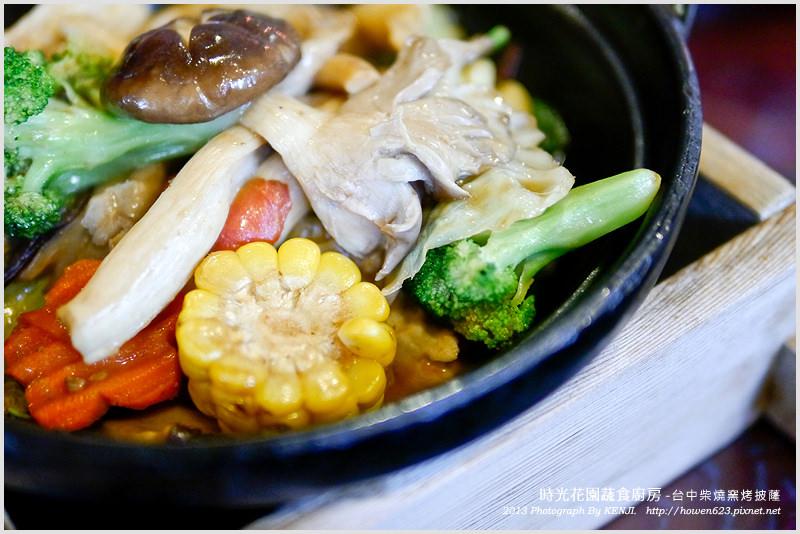 時光花園蔬食廚房-19.jpg