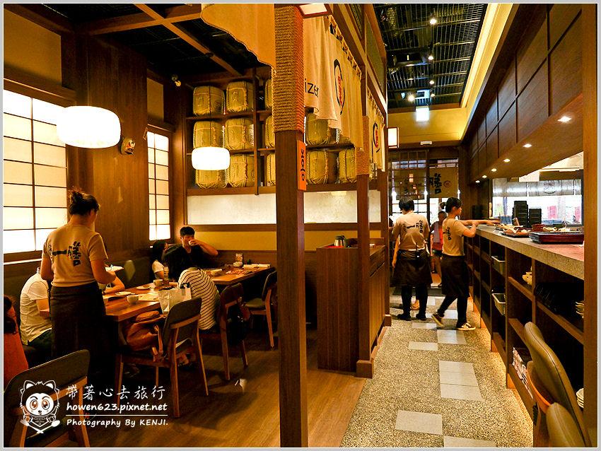 一膳食堂二店-029.jpg