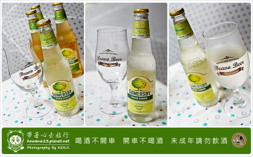 夏日水果酒-010.jpg