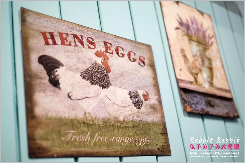 兔子兔子餐廳7