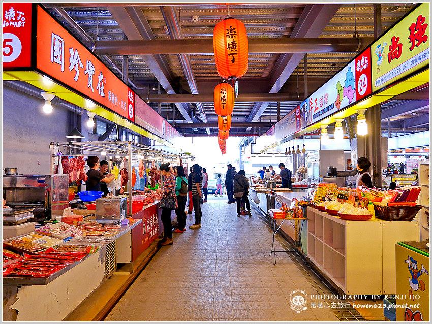 樂橫丁日式傳統市場-16.jpg