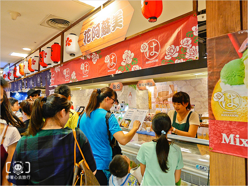 日本美食商品展-15.jpg