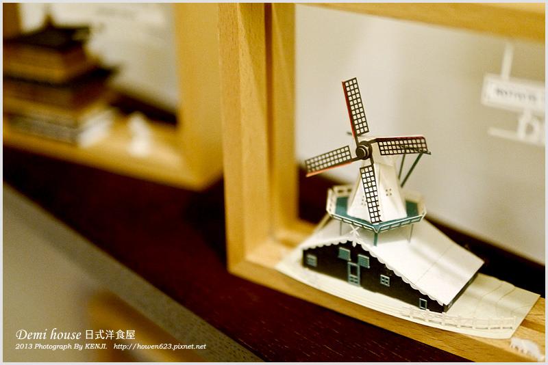 demi-house日式洋食屋020.jpg