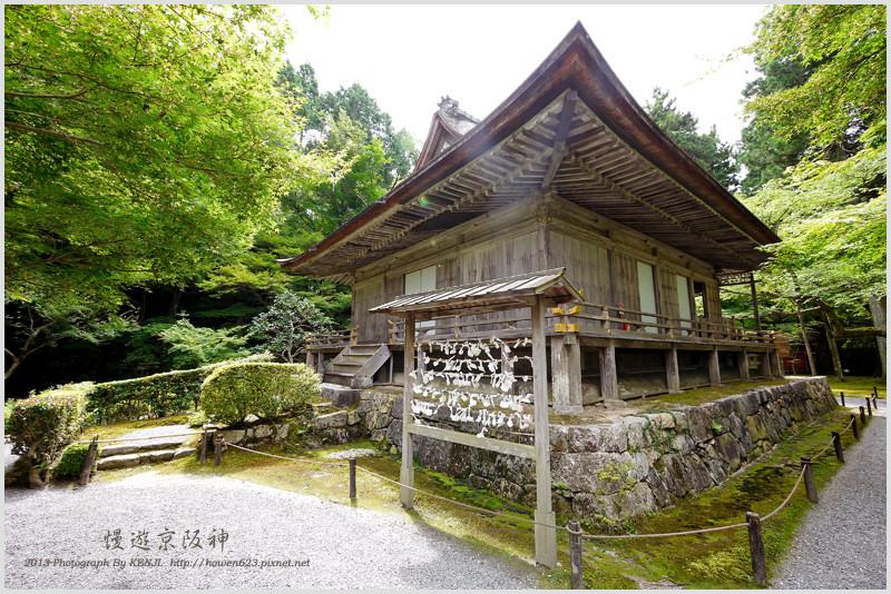京都-大原三千院-31.jpg