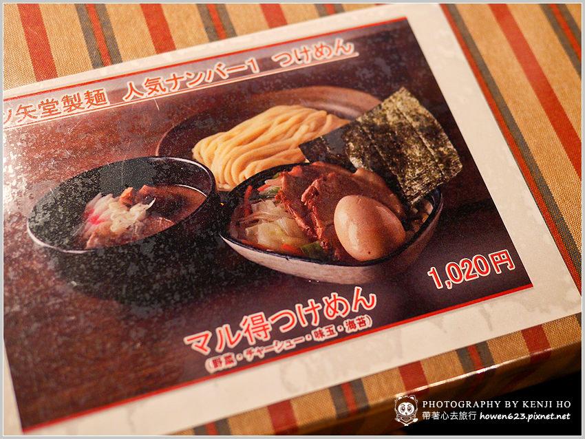上野-起司沾麵-11.jpg