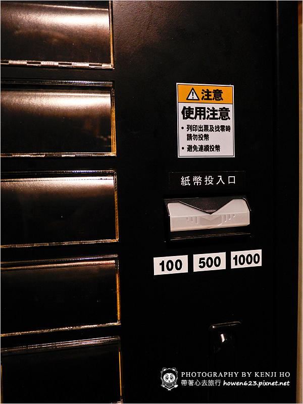 麵屋六花-7.jpg