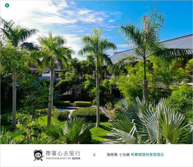 海南島住宿 | 七仙嶺希爾頓逸林溫泉度假酒店(五星級)。像似住在幽靜森林裡,一邊泡澡一邊欣賞美景好愜意,早餐好好吃。