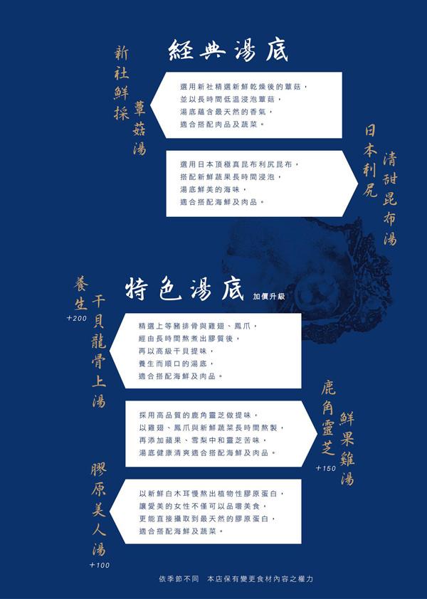 春花秋食-59.jpg
