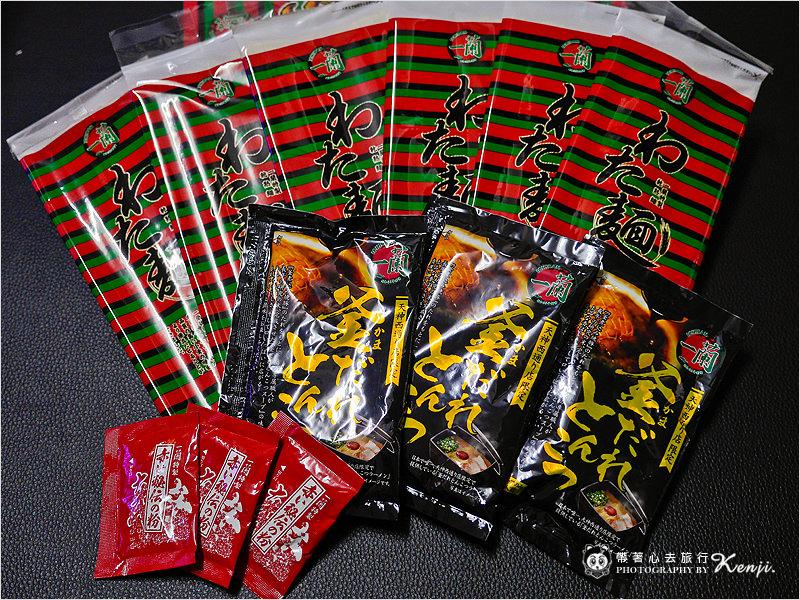 九州一蘭拉麵總店-33.jpg